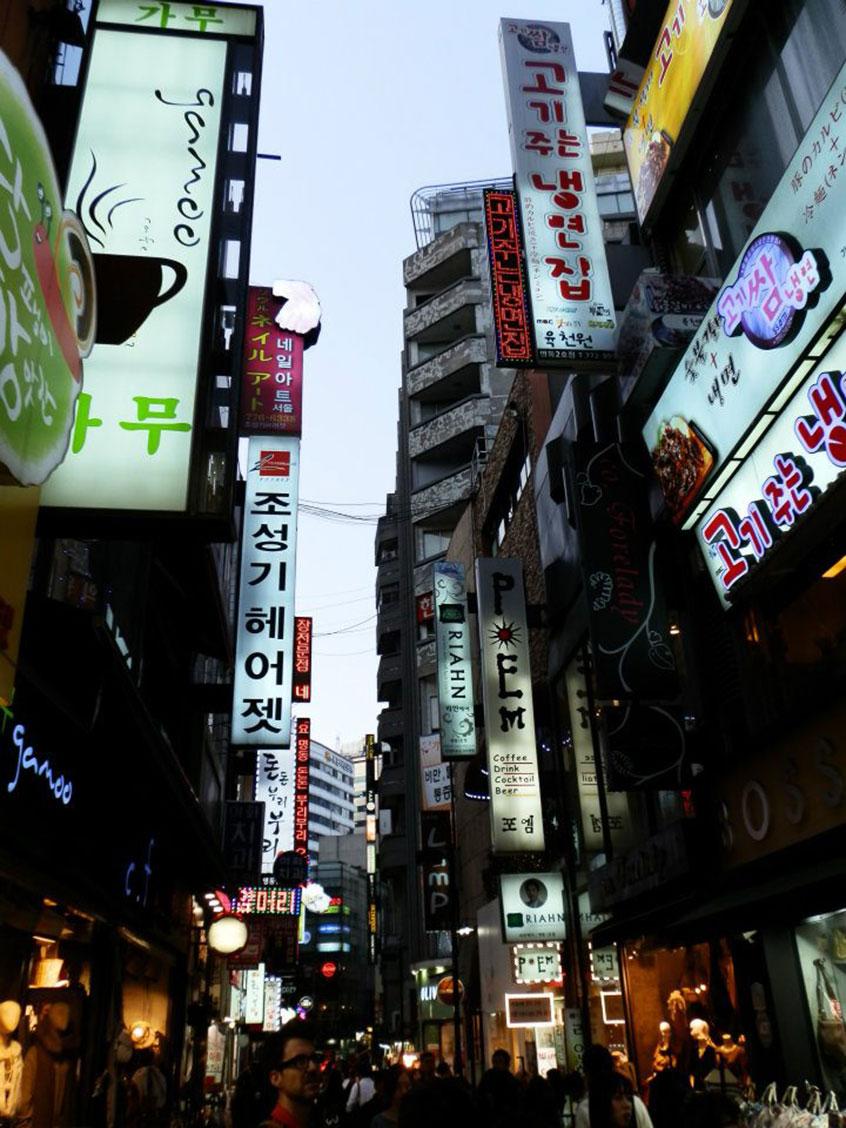 Myeongdong-web