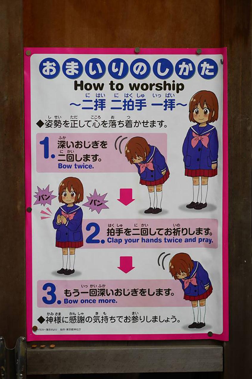 japon-hey-les-copines